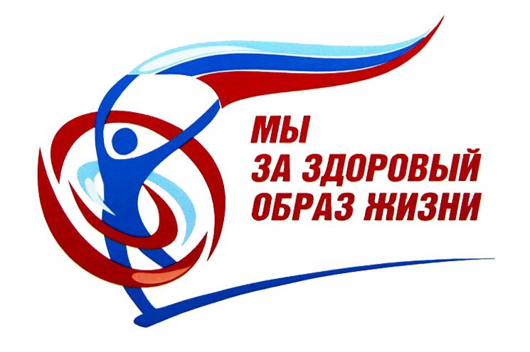 dekada_sporta