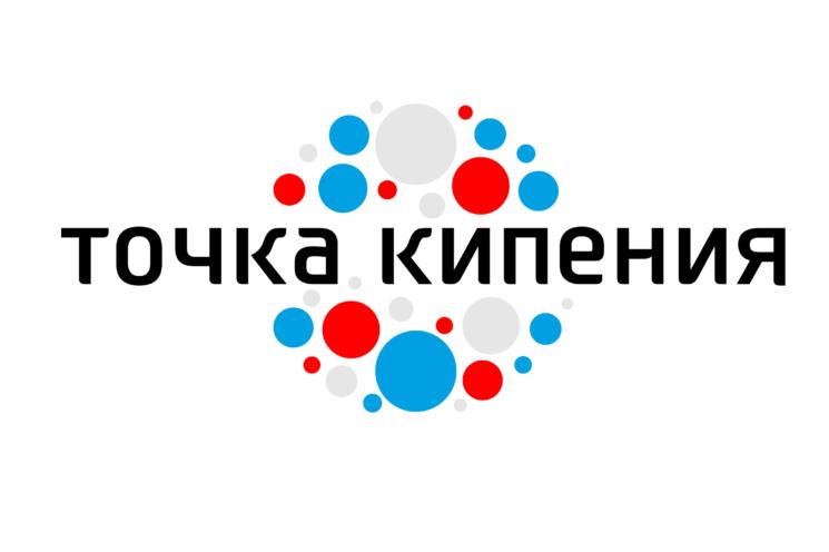 tochka_kipeniia_-max-1920x1080