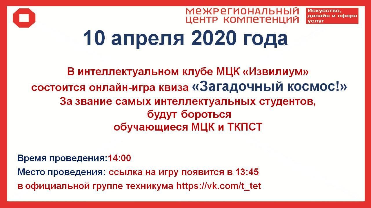 10042020